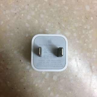Original Apple 5w Adapter