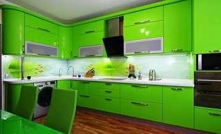Kitchenset special collor