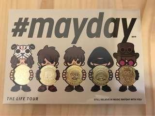 五月天 Mayday Life 扭轉命運 第五分隊 紀念套幣