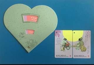 情人節地鐵票一套包本地平郵