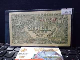 Duit Lama Indonesia 10 Rupiah 1946 Sumatra (Daerah Bukit Tinggi) 🇮🇩