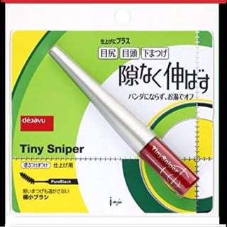 DEJAVU Tiny Sniper – Film Type Pure Black (Brand New) - For Lower Eyelash
