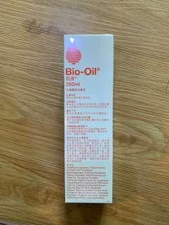 🚚 百洛護膚油(孕婦專用)200ml