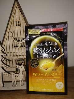 UTENA Golden Jelly Mask RJ 佑天蘭蜂王漿黃金啫喱面膜