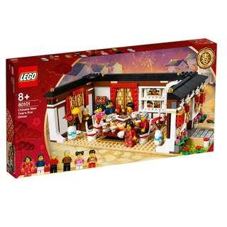 Lego CNY Dinner 80101 Limited Edition