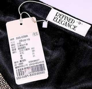 🚚 專櫃衣服#我單身我驕傲