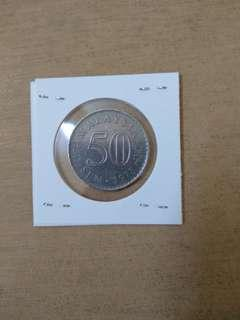 Old 50 cents 1973
