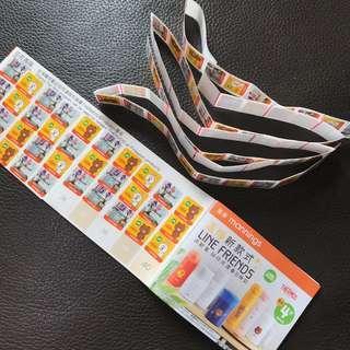 萬寧印花 Line Friends $20/35個(包郵) $6/10(平郵+$2)