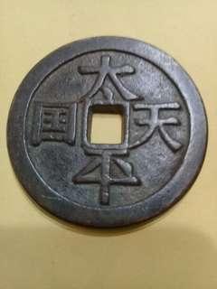 🚚 太平天國   聖寶    51mm
