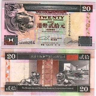 1996年264百位號GK版GK000264貳拾圓20元滙豐銀行全新直版UNC級