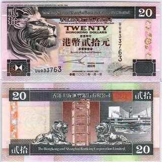 2002年UU版UU033763貳拾圓20元滙豐銀行全新直版UNC級