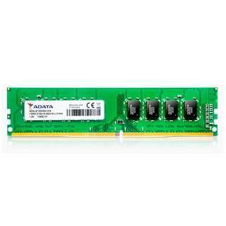 ADATA DDR4 8GB 2133 Desktop Ram