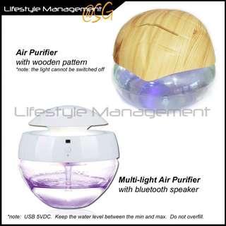 Aroma Air Purifier