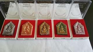 L.p Lakchai 2561 Khunpan Praimaephrathumma