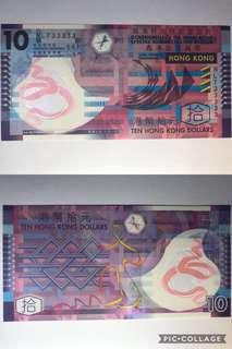 十蚊鈔票 NL733333
