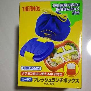 🚚 Thermos Lunch box