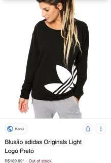 *BRAND NEW* adidas DISCONTINUED sweater!!