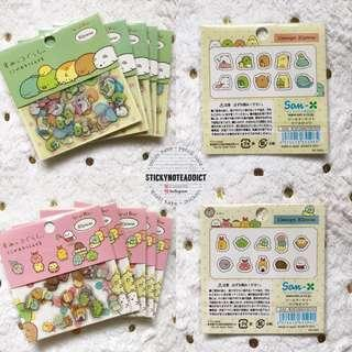 🚚 Sumikko Gurashi Sticker Flakes Seal Bits
