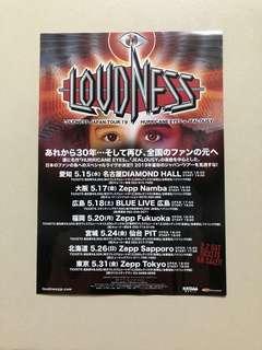 🚚 Loudness mini poster Hurricane Eyes  Japan only