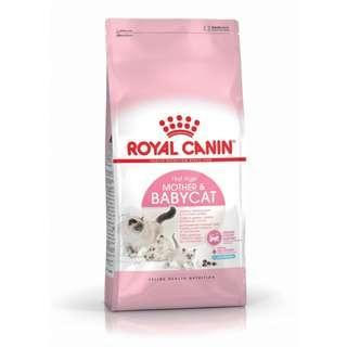 4kg Royal Canin Mother Babycat