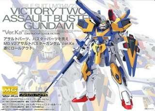 MG 1/100 V2 Gundam ver.ka Bandai 魂限