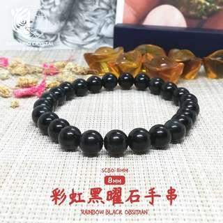 Natural Crystal Brazil Rainbow Black Obsidian 8MM | 天然巴西彩虹黑曜石手串 8MM [FREE SHIPPING FROM MALAYSIA]