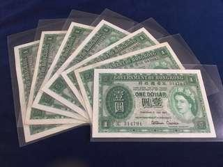 Hong kong 🇭🇰 QEII $1 ~ rare years (1954 & 1955)