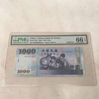 2004 China/Taiwan $1000 Yuan With Solid 9