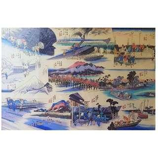 Collectible JAPANESE BLUE SILK PAINTING