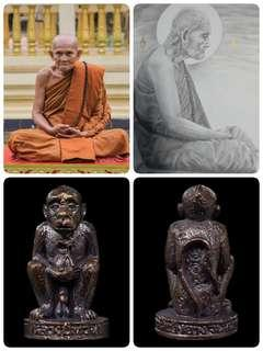 🚚 Luang Pu Tuan Wat Pong Yang