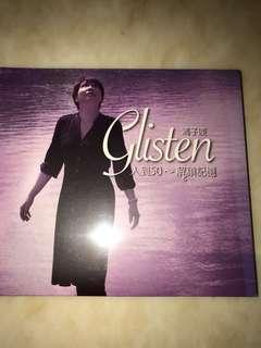 🚚 馮子瑛 CD