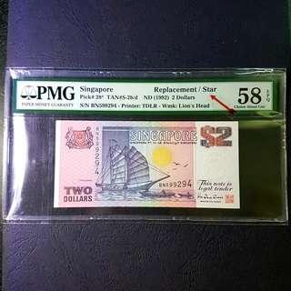 💥👍Singapore ⛵Ship $2 BN TDLR replacement Sign.HTT PMG 58 EPQ