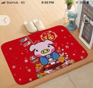 🚚 CNY floor mat