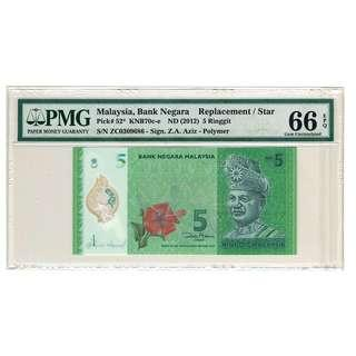 Malaysia RM5 2012 Replacement Note ZC03 Polymer PMG 66 EPQ