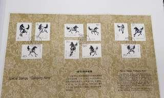 China stamps T28 galloping horses 奔马