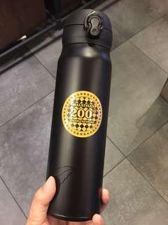 Starbucks 200th store thermal flask