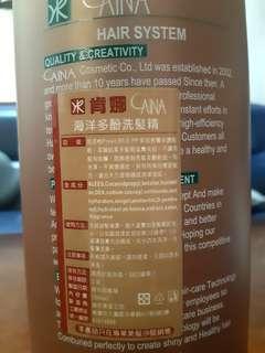 🚚 海洋多酚洗髮精, 深層清潔頭皮秀髮 洗後不乾不澀 2500ml重量級特優款