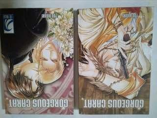LGBT: Yaoi Manga / BL Manga; Gorgeous Carat - You Higuri (Vols. 2&4)(2 pcs.) illustrated action romance novel in english