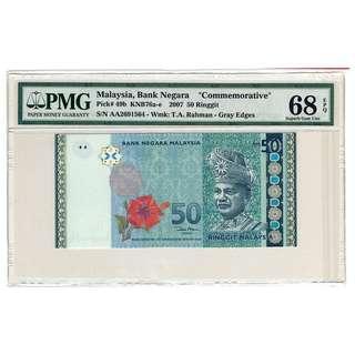 Malaysia RM50 2007 First Prefix AA PMG 68 EPQ Rare