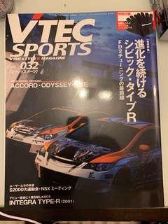 Vtec Sports Vol. 23