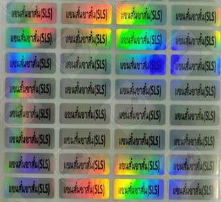 🚚 Thai wordings on Holographic Silver Small sticker