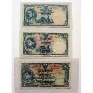 Rare Thailand early Red Serial Number 1 Baht Bank Note – 3 different design .
