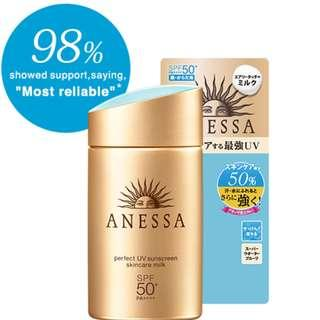 Shiseido ANESSA 超防水UV乳液 60ml 2018新版