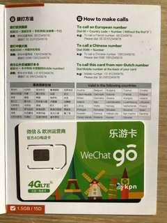 🚚 WeChat 樂遊卡
