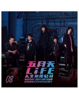 [五月天LIFE] MAYGAZINE 08:人生無限公司演唱會轉眼全紀錄
