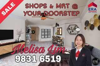 4NG Tampines - MRT at door step!