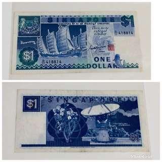 🚚 Radar $1 note 418814