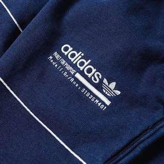 Adidas Sweatpants (copyoriginal)