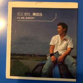 陳奕迅 反正是我 cd 台版 eason k歌之王