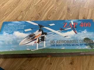 Brushed 400 size RC helicopter